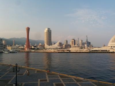 神戸におでかけ