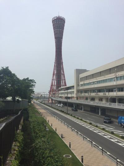神戸~倉敷