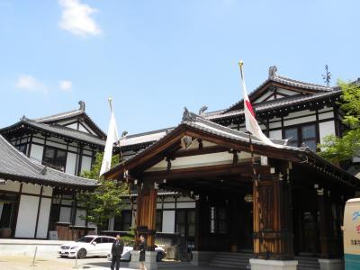 そうだ!京都へ行こう!!  京都・奈良3泊4日旅(3日目)