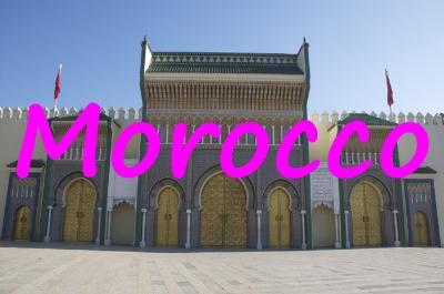 モロッコ カサブランカ世界遺産フェズの歩き方
