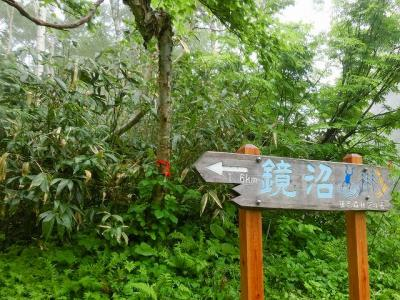 ニセコ:鏡沼ハイキング1