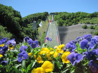 「急行はまなす」で行ってきました北海道!~大倉山ジャンプ競技場編~
