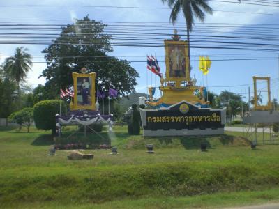 タイのサッタヒープ海軍基地に行ってきました。