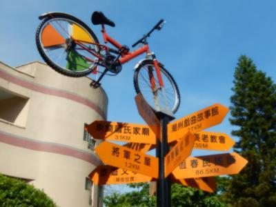 台湾 「行った所・見た所」 屏東(坤園大飯店宿泊と中山公園など散策)
