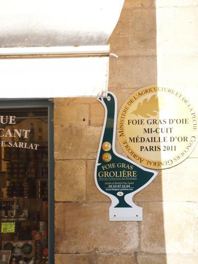 サルラ ラ カネダ フランス最も美しい村  ドルトーニュ県 女子フランス巡り旅行15年《7》