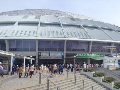 2015夏・ナゴヤドーム観戦とヒルトン名古屋