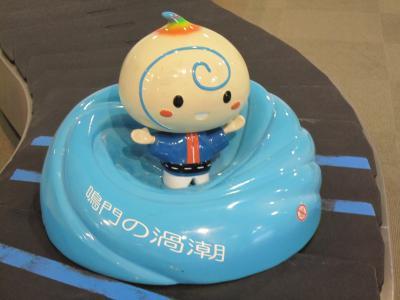 初上陸!四国で渦潮・うどん・温泉を楽しもう♪【1日目】