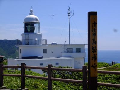 十和田湖から竜飛岬へ