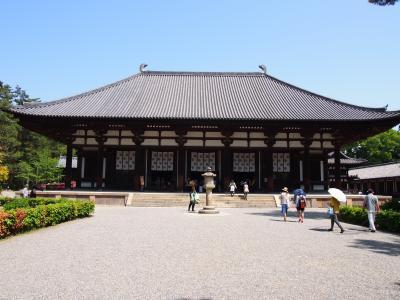2015年4月 京都&奈良旅行記② 奈良 世界遺産 薬師寺、唐招提寺