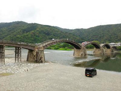 日本三名橋~岩国の錦帯橋