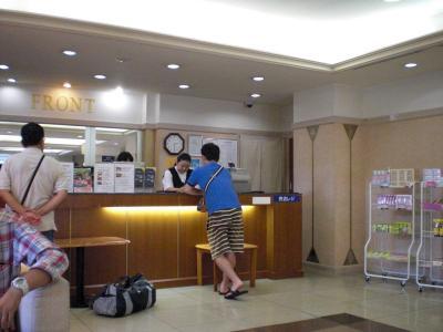 伊豆伊東園ホテルに2泊してきました。