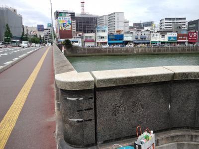 博多をウロチョロ (Taizo、柳橋、住吉神社、筥崎宮、JR博多シティ)