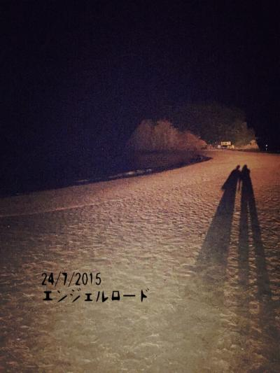 小豆島へいってきまーす