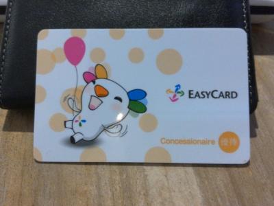 桃園空港到着後の悠遊カード購入