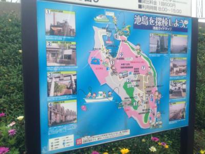 2015年4月:嵐と廃墟とねこの島☆長崎・池島②(二日目・池島冒険編)