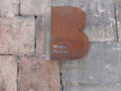 2015 バルセロナで20時間のトランジット ピカソ美術館・ゴシックエリア・マジカ噴水へ