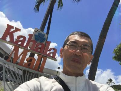 ♪♪♪ 15年07月30日 木曜日 夢にまで見たザ カハラ ホテル & リゾート宿泊への道のりは遠い??