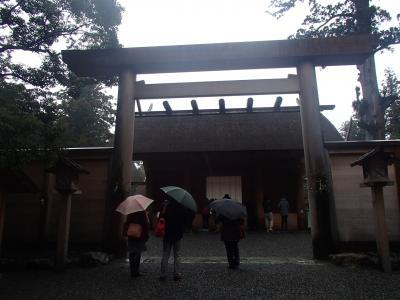 伊勢神宮と熊野古道に行ってみた。伊勢編