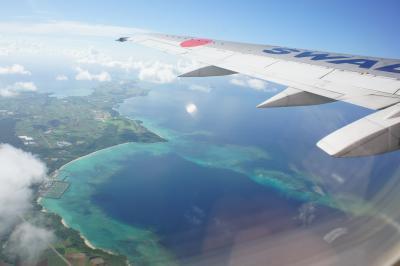 特典航空券で行く沖縄那覇での休日