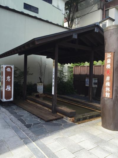 2015年7月 真夏の伊香保温泉2泊3日 2日目 その①