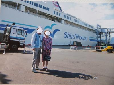 東北地方マイカーの旅9日間を回顧する。 1日目。カーフェリーでマイカーと一緒に敦賀から秋田港へ