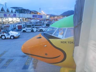 2015JUL⑤タイ・Khao LakカオラックからLCCノックエアーとエアアジアを乗継帰国しました。