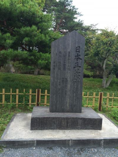 急遽☆銀山温泉から松島への旅〈2日目〉