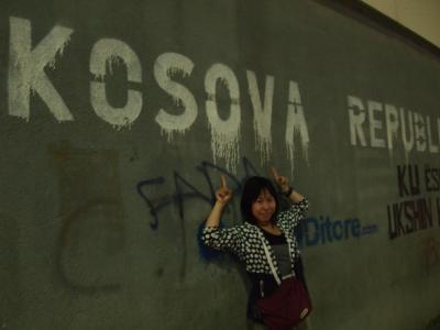 【コソボ】ヨーロッパで一番新しい国へ!国として発展途上なんてそそるじゃないか!
