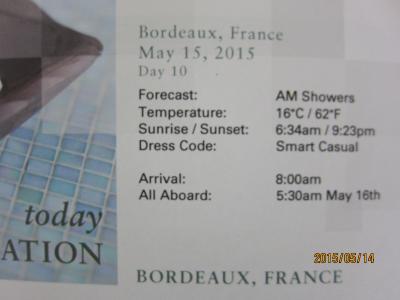 26:RomeからAmsterdamまでの22日+14日の船旅★Fri May 15 Bordeaux,France ★