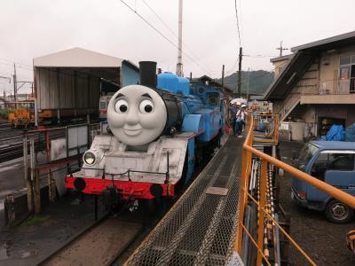 大井川鐡道SLの旅 後篇 ~アプトラインに機関車トーマス、鉄道って楽しいね!編~
