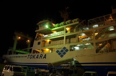 トカラ列島 ~ フェリーとしまの船旅 ~