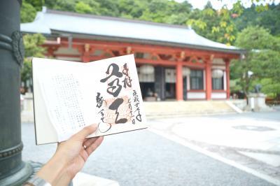 < 女子一人旅・京都> 1泊2日 真夏の京都で心を浄化 <3/3>