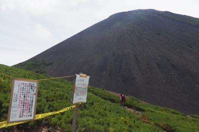 入山規制中の雌阿寒岳、オンネトーコース~阿寒富士なら大丈夫(*^_^*) 満足の山歩き花巡り