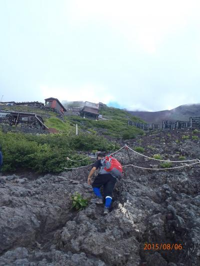 2015年・富士山・子どもと登山・山小屋泊