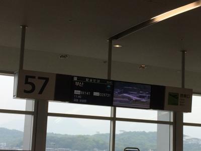 一人、釜山へ②