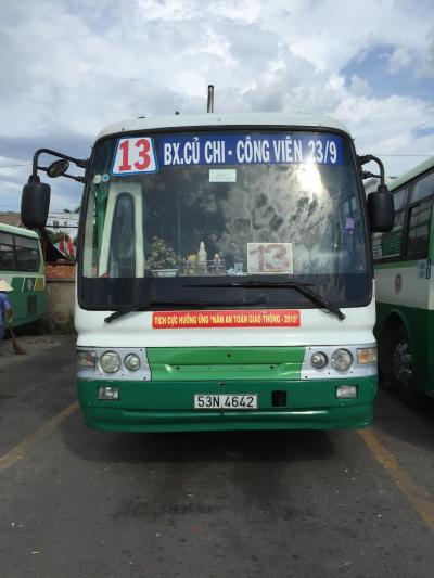 路線バスで行く、クチトンネル(ベンユオック)