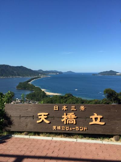 2015年7月 京都~兵庫3泊4日の旅 1日目