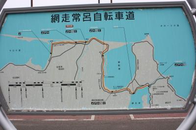 北海道旅行記2015年夏(9)常呂散策・湧網線廃線跡巡り編