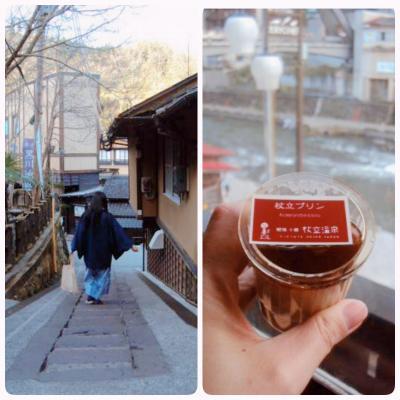 九州温泉巡り一人旅① 熊本(杖立→黒川)