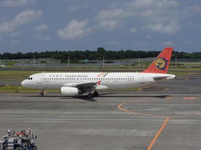 日本からは、初搭乗:復興航空(トランスアジア航空)