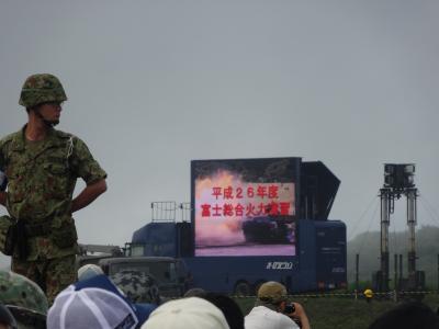 平成26年度 富士総合火力演習 練習