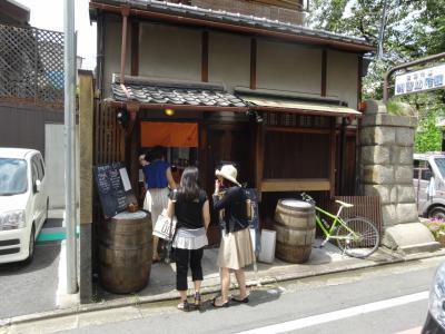 2015年8月 京町家イタリアン「ろんくす」へお得なランチコースを食べに