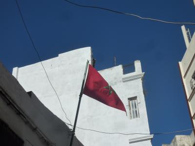 Tetouan, Tangier, Kingdom of Morocco 1