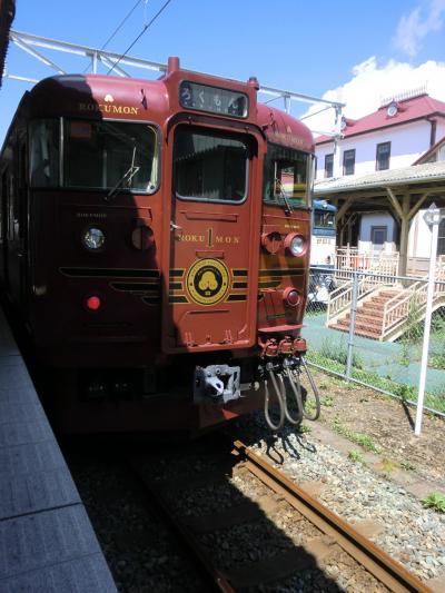 2015 夏 楽しい電車 ろくもんに乗って軽井沢から長野まで