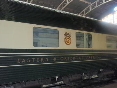 eastan&orient express バンコク~クアラルンプール