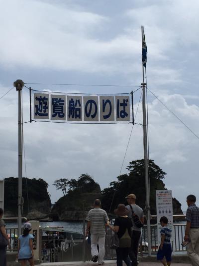 お盆は夫婦で伊豆旅行②  堂ヶ島から船原温泉へ