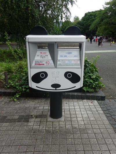 無謀な弾丸日帰り!東京オフ会&生まれて初めてパンダに会う旅