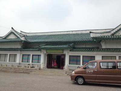 北朝鮮は世界遺産も面白かった~高麗博物館~