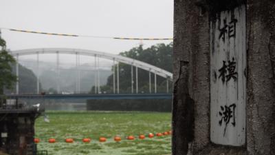 ダム巡りドライブ 霧雨の中、本沢ダム・相模ダムを攻める!