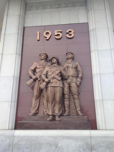 目から鱗が落ちました~祖国解放戦争勝利記念館~